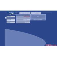 Fiat Kobelco Repair - Compact Line & Engines