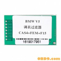 BMW CAS4 CAN-filter Newest V5
